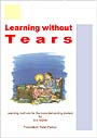 Learning without Tears - Learning methods for the more demanding student